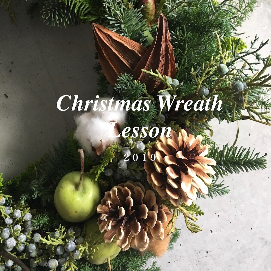 Christmas Wreath Lesson 2019