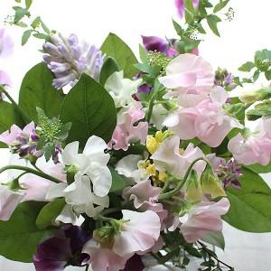 Spring Fragrance Bouquet